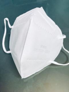 Masque de protection respiratoire individuelle KN95-TYPE FFP2